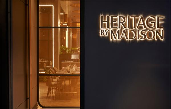 Studio Illumine - Heritage by Madison
