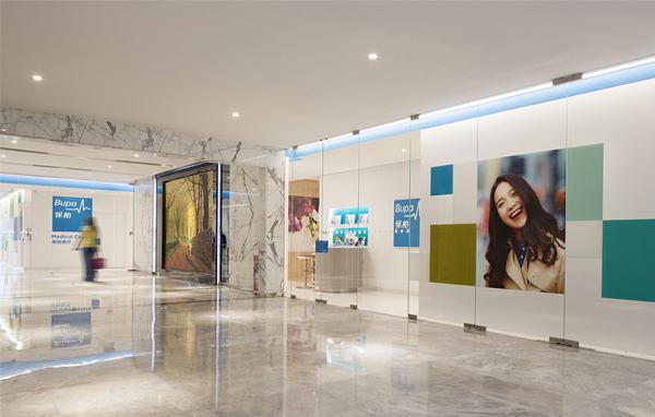 Studio Illumine - BUPA Clinic