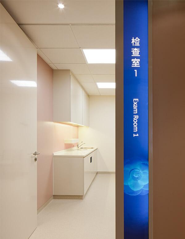 Studio Illumine - American Sino Hospital