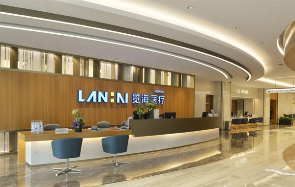 Studio Illumine - Lujiazui Lanhai Clinic