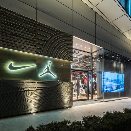 Nike Nikelab Kickslounge, China 耐克,中国