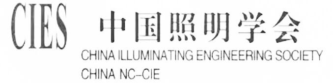 Studio Illumine - CIES